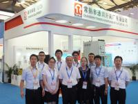 2016 the tenth international solar photovoltaic exhibition a complete success